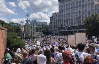 УПЦ проводит Крестный ход в Киеве / скриншот