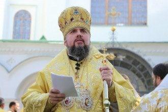 День крещения Киевской Руси — В ПЦУ нет раскола, сказал митрополит Епифаний