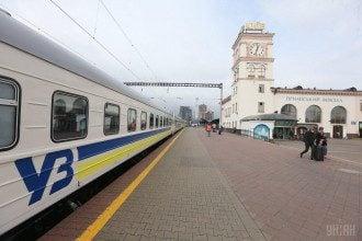Карантин отменили в УЗ - поезда в Киев и обратно заполнят на 100%