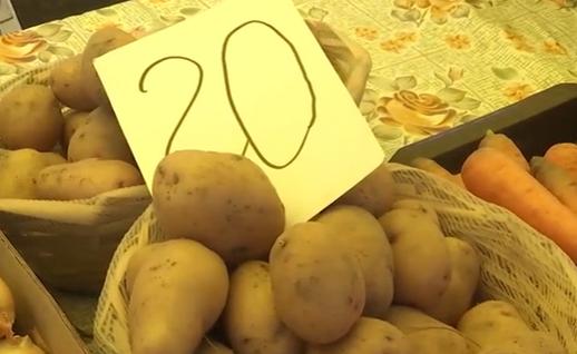 Цены на картошку - Цены на картошку взлетели, в частности, из-за сокращения количества картофельных полей