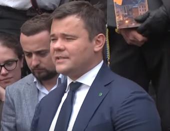 Отставка Богдан - Снимок заявления Андрея Богдана об увольнении