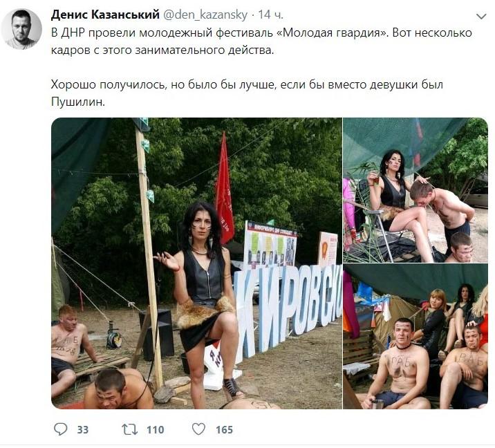"""""""Оргии и алкоголь"""": в """"ДНР"""" провели развратный молодежный фестиваль"""