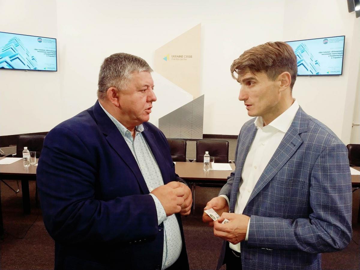 Перегинец и Василий Фурман