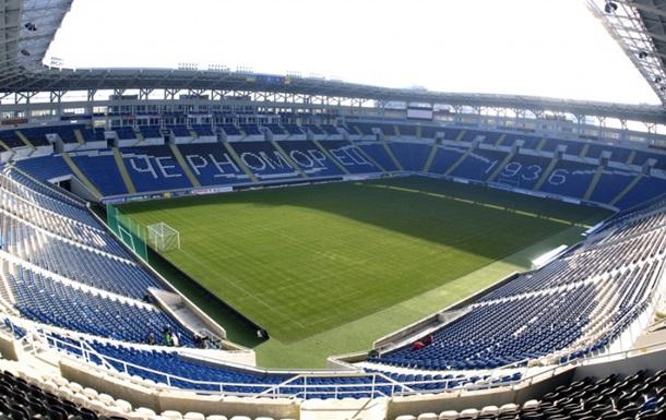 Стадион Черноморец в ожидании праздника