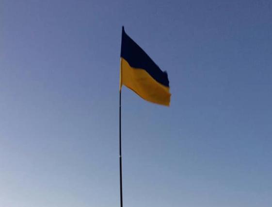 Новости Крыма - В крымском городе поднят украинский флаг