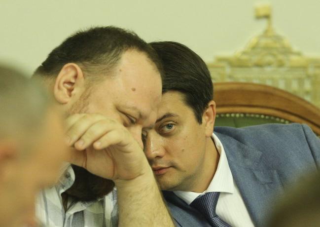 Стефанчук, Разумков
