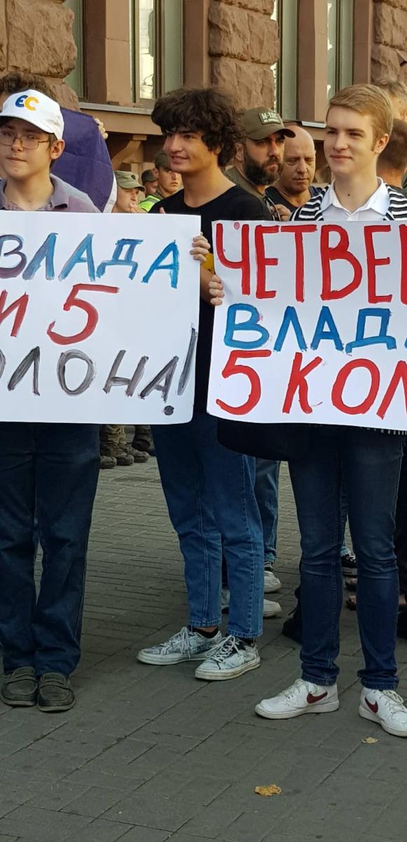 Поддержать Порошенко пришли его дети