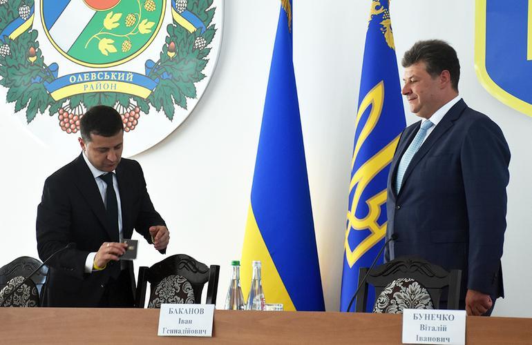 Зеленский представил нового главу Житомирской ОГП