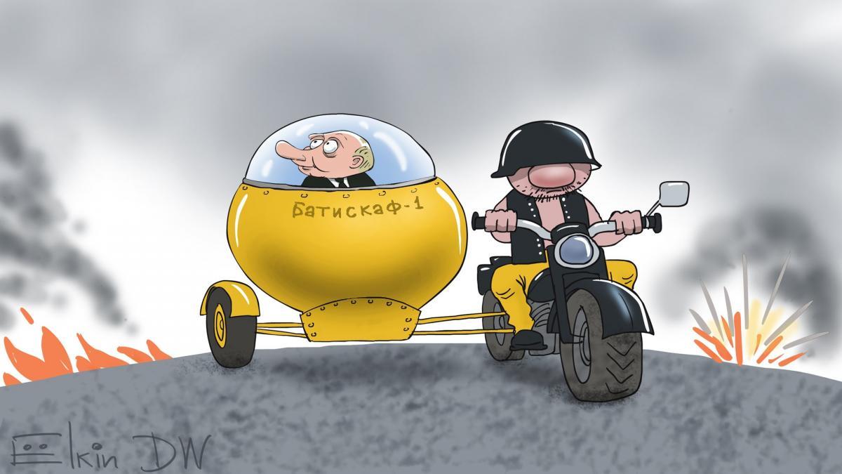 """Нулевая легитимность: как """"крымнаш"""" стал последним прибежищем Путина"""