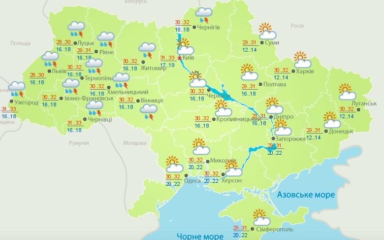 Прогноз погоды на 13 августа