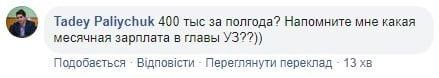 """""""Три магнитофона, три кинокамеры"""": Укрзализныця громогласно пожаловалась на кражи в поездах"""