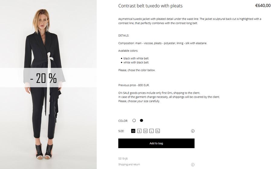 Легендарная Пинк покрасовалась в пиджаке от украинского дизайнера