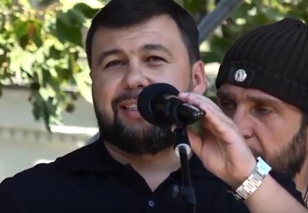 Новости Крыма - Денис Пушилин съездил в Крым к путинским