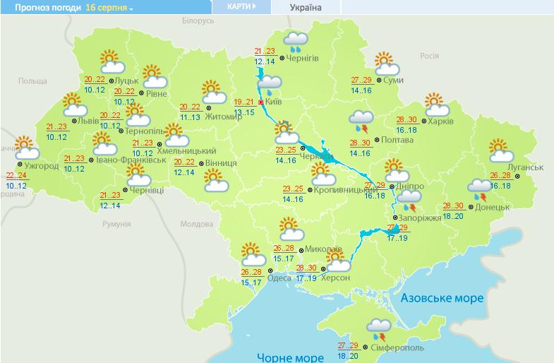 Прогноз погоды на 16 августа