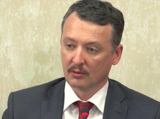 Игорь Гиркин (Стрелков)