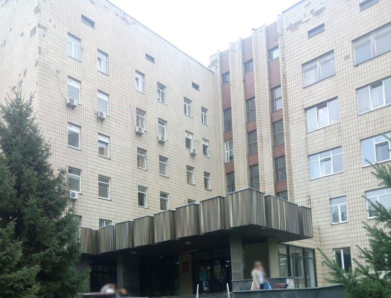Інститут раку