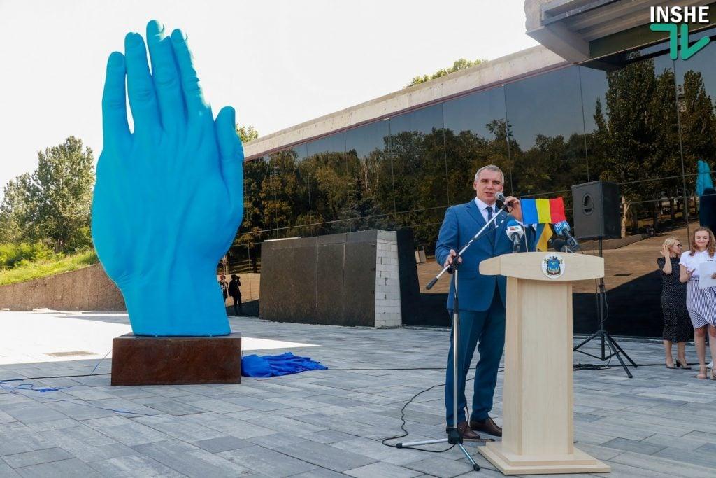 Синяя рука, Николаев