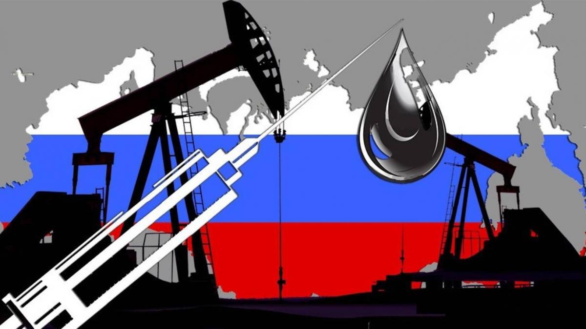 Россия бензоколонка