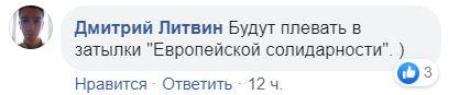 """""""Овец пасти будут"""": в Сети позлословили по поводу рассадки нардепов от Слуги народа в зале Рады"""
