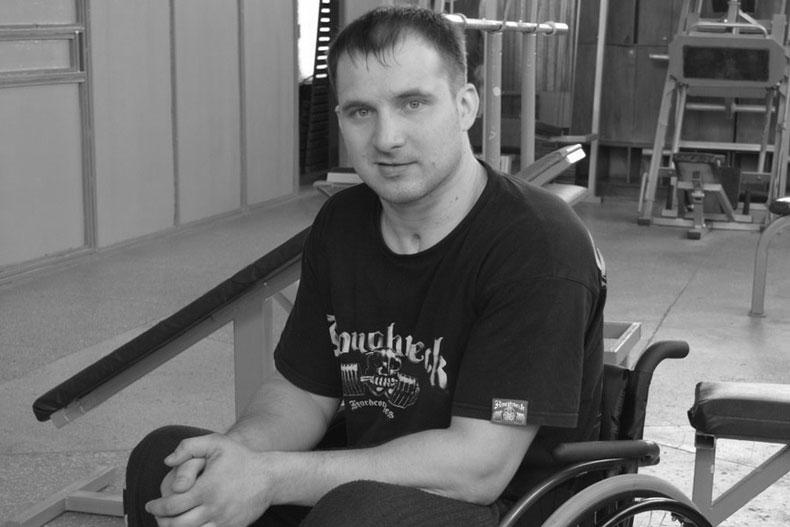 Дмитрий Рышкевич