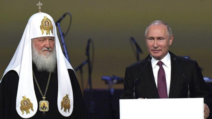 Путин Кирилл