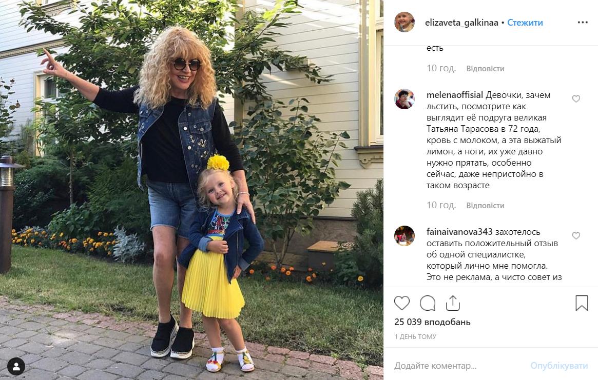 На Пугачеву накинулись с критикой за архивное фото с дочкой