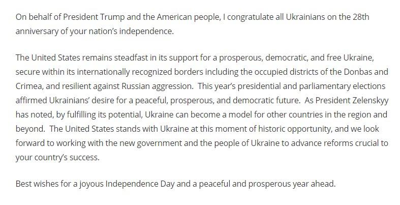 США устами Помпео поздравили Украину с Днем Незавивисмости