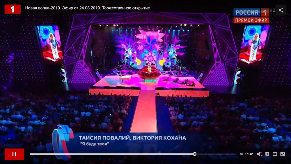 Новая Волна 2019: Таисия Повалий