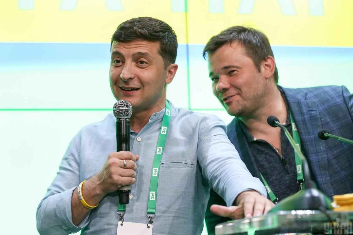 Богдан, Зеленский