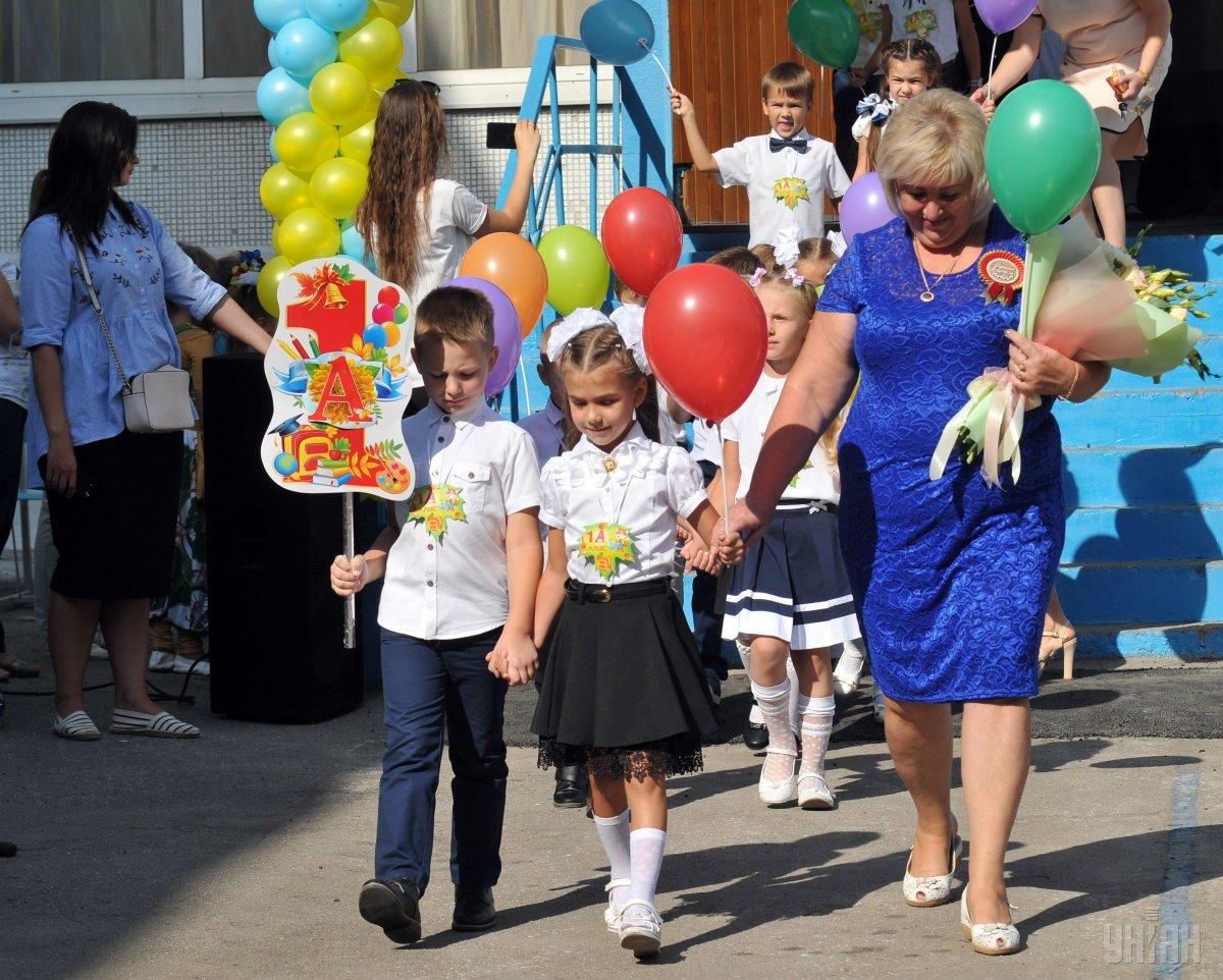 Когда будет Первый звонок 2019 - Украина, ДНР, ЛНР