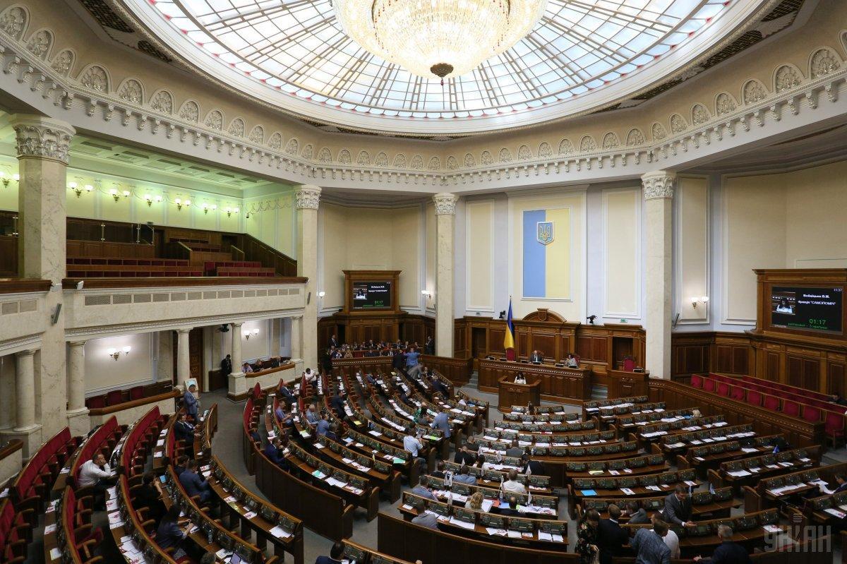 Рада приняла важный документ относительно пластиковых пакетов - Верховная Рада