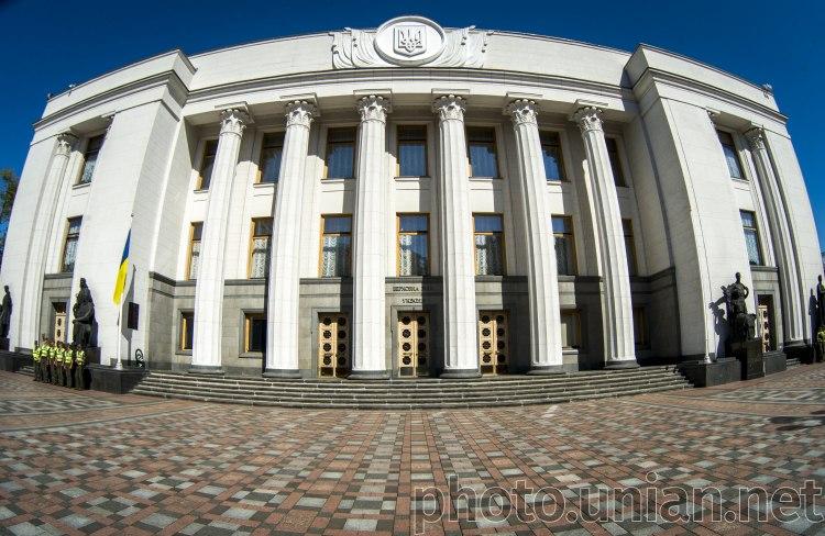 Во вторник парламент рассмотрит семь законопроектов, сообщил Дмитрий Разумков - Заседание Верховной Рады