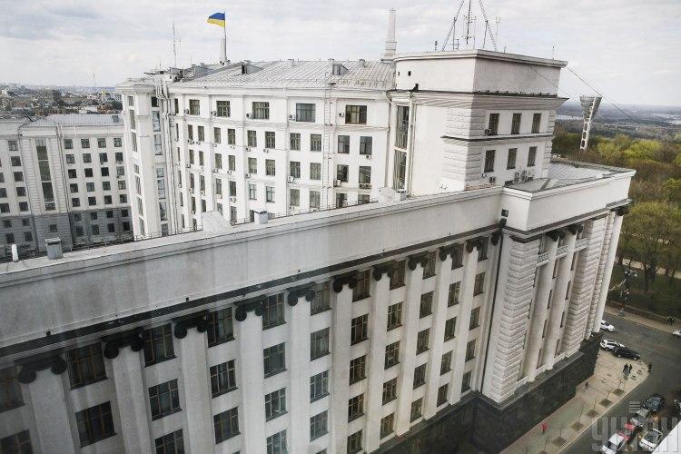 Заседания нового Кабмина может пройти 4 сентября, сообщила министр - Заседание Кабмина