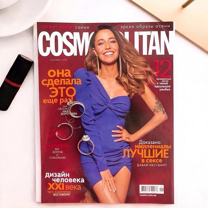 Надя Дорофеева в Cosmopolitan