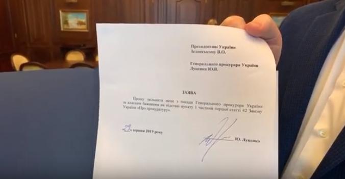 Заявление Юрия Луценко / Скриншот YouTube Дмитрий Гордон