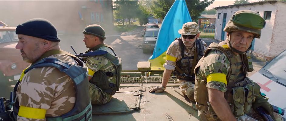 Иловайск 2014: Батальон Донбасс