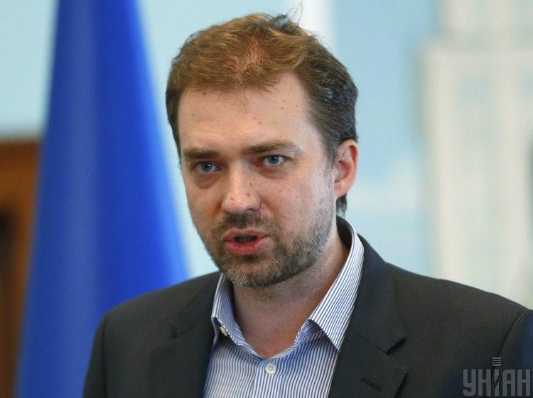 Андрей Загороднюк