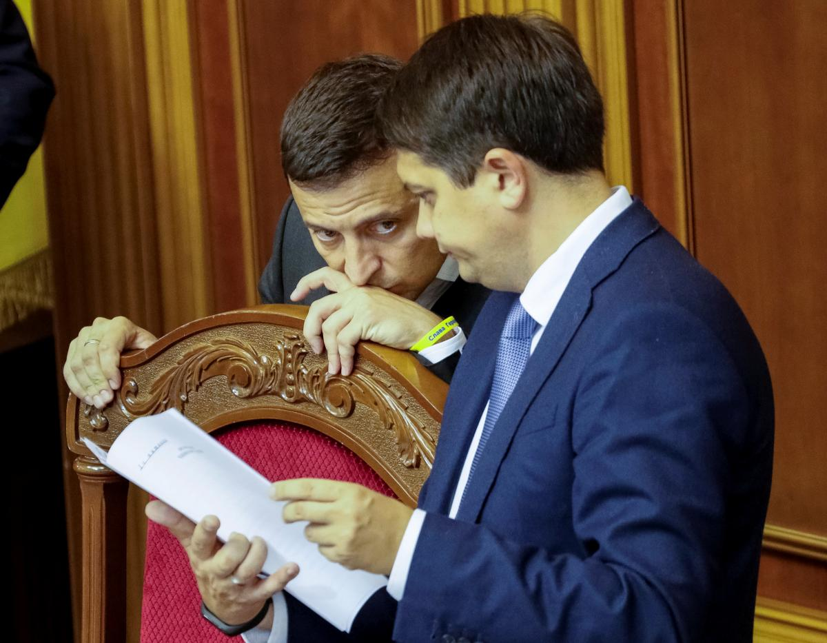 Зеленский, Разумков