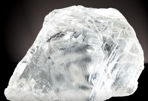 Самый сильный камень - это алмаз, сообщила астролог