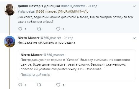 """""""Часами можно смотреть"""": в Сеть слили видео убийства Захарченко с неожиданного ракурса"""