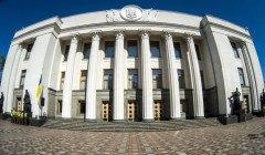 Продлить особый статус Донбасса: в Раду внесли проект закона