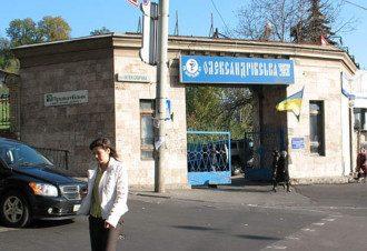 Киевляне просят Зеленского спасти от застройки Александровскую больницу