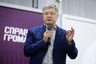 Деркач сказав, що Порошенко на посаді президента годувався з корупційних схем – Плівки Деркача сьогодні