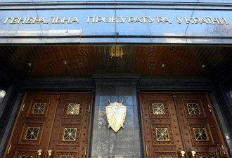 Медведчук і Козак звинувачуються в держзраді підписаний документ