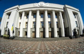 Рада нового созыва - Началось первое заседание Рады нового созыва