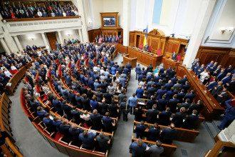 В Новой почте оценили законопроекты новой власти / Reuters