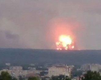 Взрыв Северодвинск