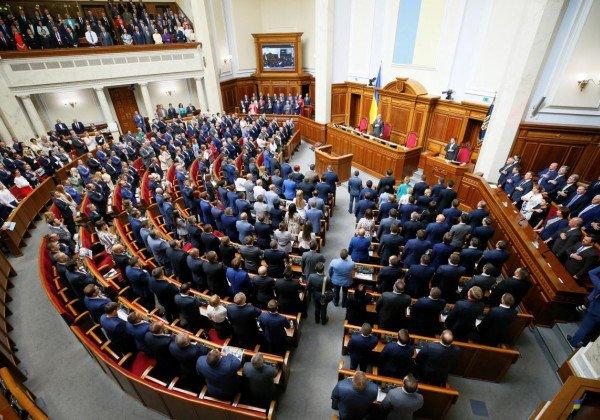Первое пленарное заседание второй сессии Рады может пройти в начале сентября, выяснили журналисты - Новости Украины