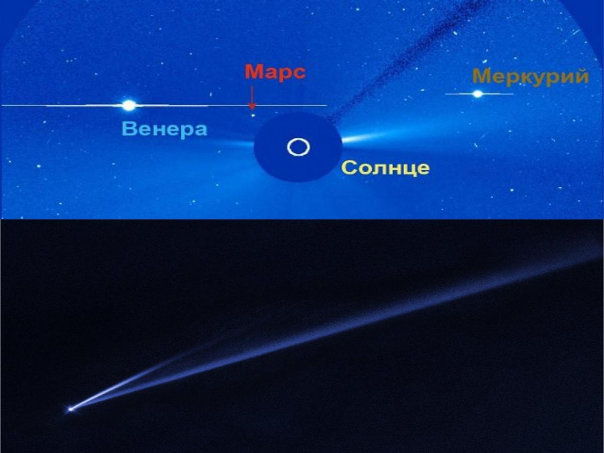 Уфологи убеждены, что пришельцы жрут звезды