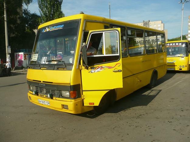 Карантин в Україні - в яких областях дозволили пасажирські перевезення